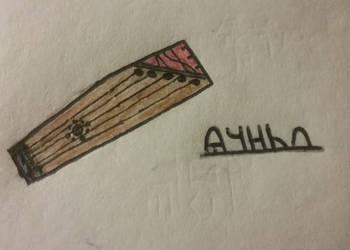 Akerric: The Psaltery by Ofbooksandballpoints