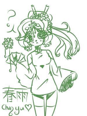 Chun Yu~ Spring Rain by SakuraCrystalKatana