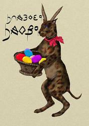 Gledicha Geikja - Happy Easter (kind of) by Nharun