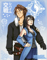 BR | Squall and Rinoa Valentines Day by sphelon8565