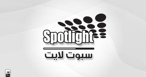 Spotlight Logo by eltokhy