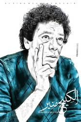 Mohamed Mounir 2012 by mounir-designs