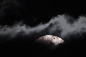 Transit of Venus 2012 from Skopje by hypertech