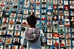 Wall of Prisoners by Quadraro