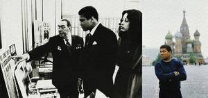 Muhammad Ali by Quadraro
