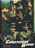Soviet army troops by Quadraro