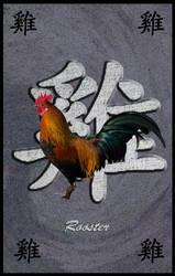 Rooster by Djsanka