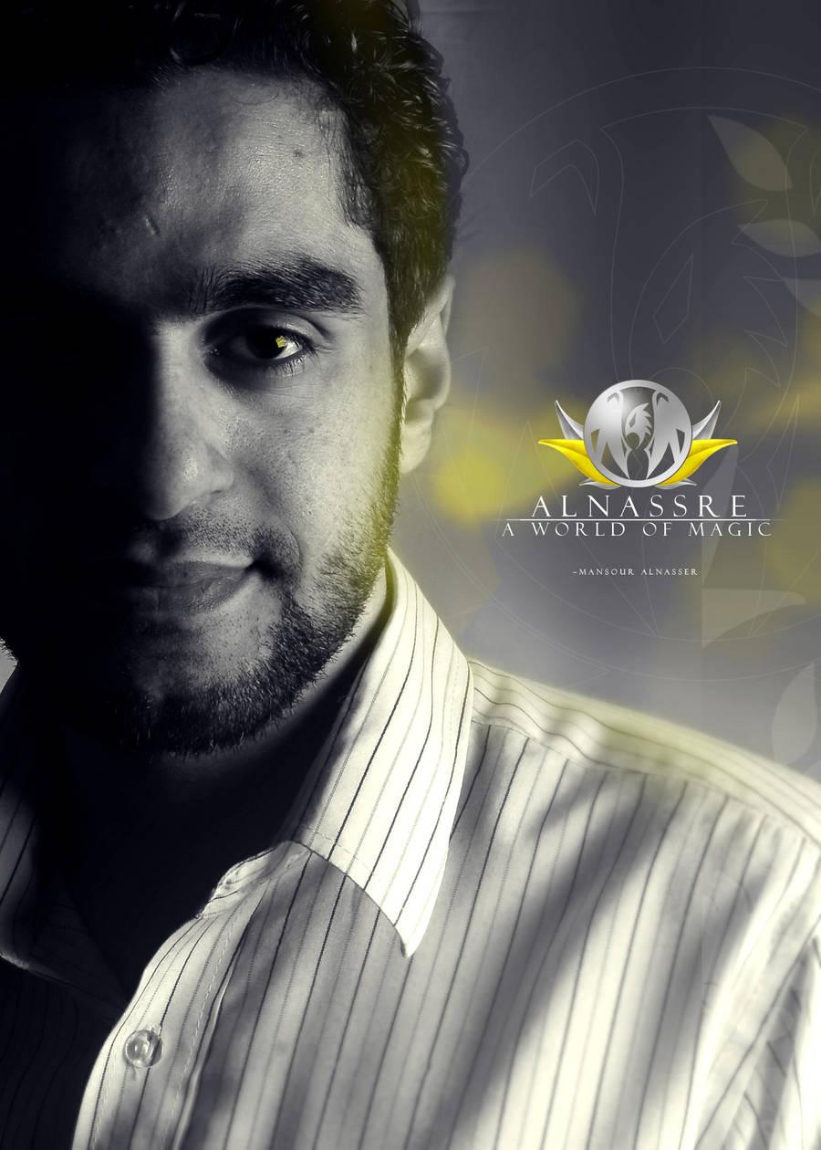 alnassre's Profile Picture