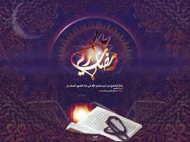Ramadan kareem by alnassre
