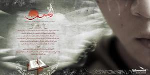20.of.safar by alnassre