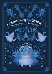 Chaudron Bleu by Aranael-gallery