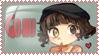 Mangaka Star - Goku-chan stamp by SapphireFayth