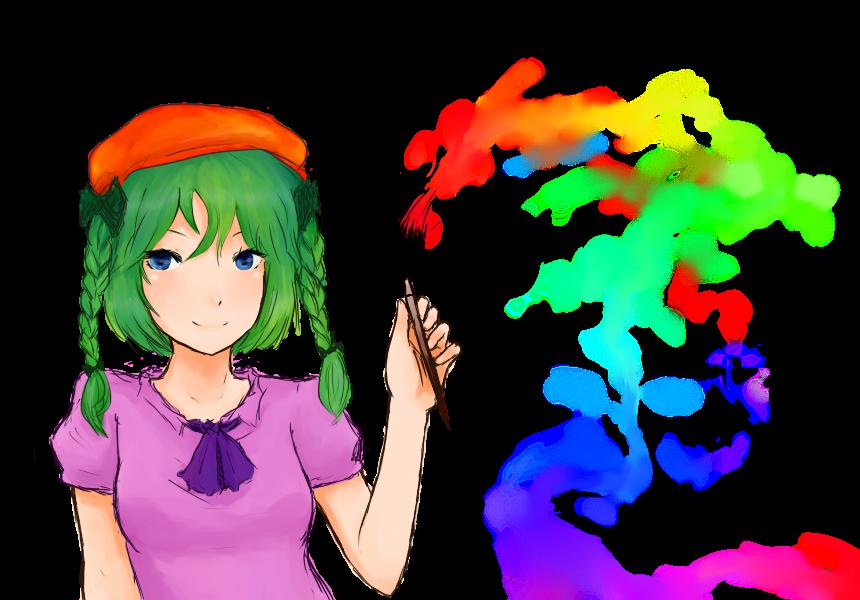 Yuiru's Profile Picture