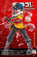 SDL: Aoki Yatsuka Profile ver3 by ryuuen