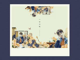 Scrapworkings [Baijingting] by KaiQinT