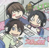 Sekaiichi Hatsukoi Radio CD by zKrXiTa