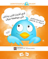 Twitter comment About Mobinil by Psdco