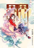 zhongqiu by CATLQE