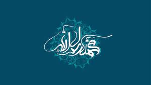 mohammad rasool allah by mahdigraph