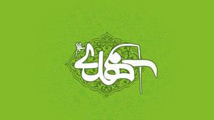 Mahdi aj by mahdigraph