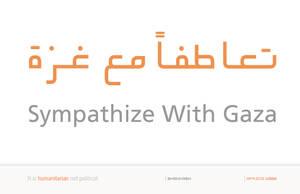 sympathize with gaza by shawkash