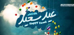 eid saeed 1433 by docyehya