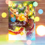 Christmas Card 11 by Maarel