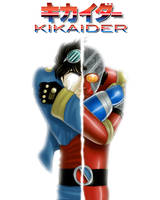 The Android Kikaider by azraelengel