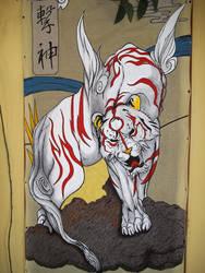 Gekigami by JKorso