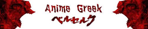 Anime-Greek3 by Yahazugiri7