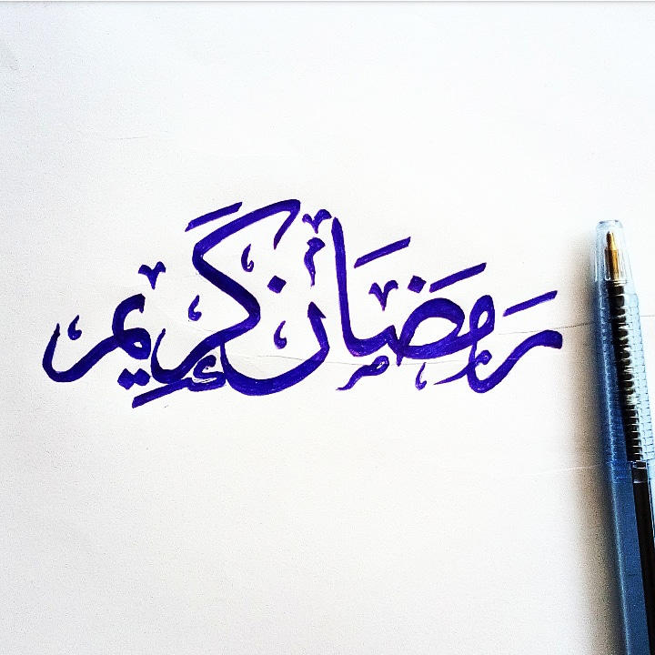 Ramadan Kareem by amiablez