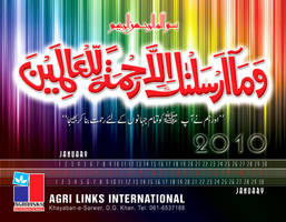 New Islamic Calendar 01 by irfanwasiq