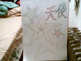 My Past Artwork by XXXAll-StarzXXX