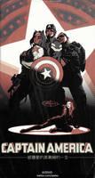 Captain America 2~ by zeekolee