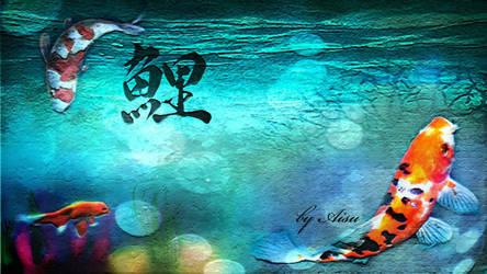 Koi by Aisu-nee-chan