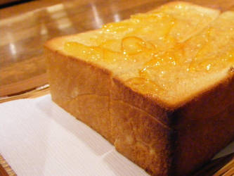 thick arse toast by JackHarder