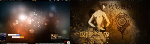 Desktop Summer 2012 by shinobireverse