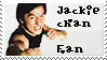 Jackie chan fan stamp by witchpowerlove