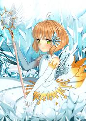 Sakura Clear Card Arc by kiyasuriin