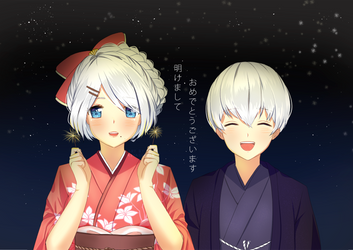 Happy New Year! by kiyasuriin