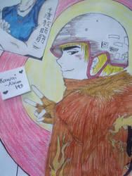 Eikichi Onizuka : GTO (6) by Kawai-Aleina143