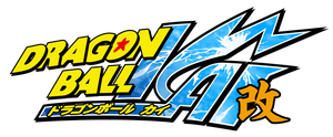 Logo - Dragon Ball Kai Anime Original by VICDBZ