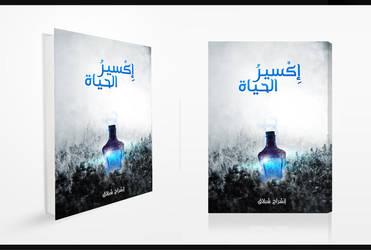 Ekseer - Book Cover by HaithamYussef