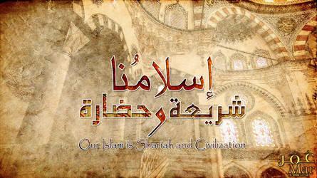 That's Our Islam by Omar-Khattab
