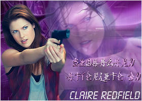 Ali Larter is Claire by LeonHeroREVIL