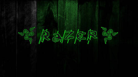 Razer Gives Me Wood Wallpaper by iJustHadSeth