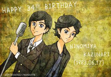 Happy Birthday Ninomiya Kazunari by Nanao178
