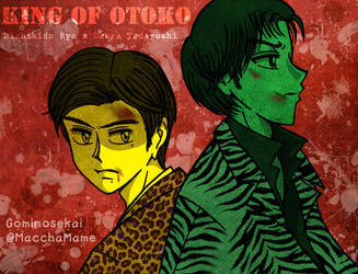 TORN King of Otoko by Nanao178