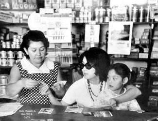 1960 (68c) 1960-70 Ferreteria Eduardo Kcomt Dina C by Chepen-Ruta