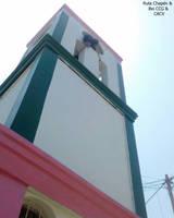 88c3 2016 Chepen Plazuela Santa Rosa se prepara pa by Chepen-Ruta